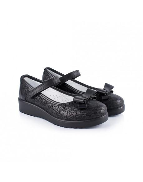 Ортопедические туфли Azra 720F-50 Турция купить Киев Украина 6983467f60033