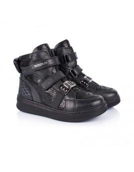 Демисезонные ботинки Minimen 210-44 Турция